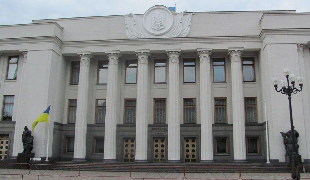 Ukraine UE effort lutte affaires corruption réformes du système judiciaire